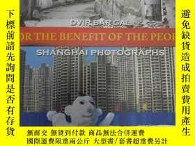 二手書博民逛書店for罕見the benefit of the peopleY2