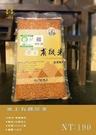 池上鄉農會-有機糙米1KG