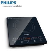 【PHILIPS 飛利浦】HD4925 智慧變頻電磁爐 ( 感應觸控式面板 )
