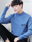 交換禮物男士半高領毛衣加厚韓版冬季毛衣保暖針織衫個性線衣打底衫外套潮