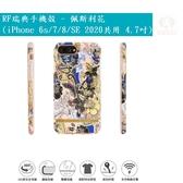 RF瑞典手機殼 - 佩斯利花 iPhone 6s/7/8/SE 2020共用 4.7吋 網美殼 手機殼