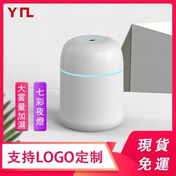 A1迷你加濕器 USB霧化器 電池家用 香薰機 桌面噴霧加濕器igo