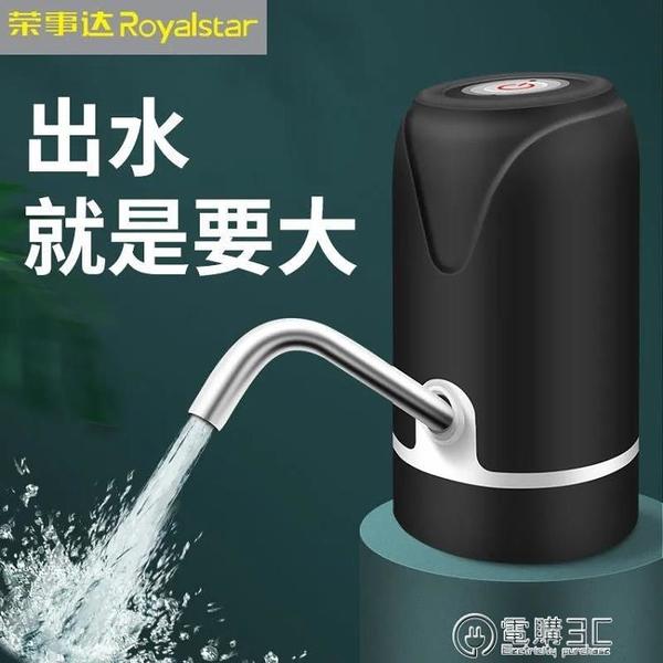 雙泵桶裝水抽水器壓水器家用飲用水純凈水礦泉水大桶水電動 電購3C