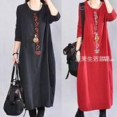 長袖洋裝 秋季新款寬松顯瘦繡花中長款A字裙 文藝范復古長袖棉麻洋裝·夏茉生活