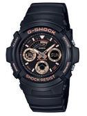 CASIO 卡西歐 極速風潮賽車風格三眼雙顯休閒腕錶-黑x玫瑰金 AW-591GBX-1A4