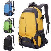 戶外超輕大容量背包旅行防水登山包25L