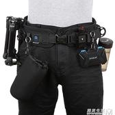 多功能攝影腰帶 登山騎行腰包 微單眼相機固定快掛腰帶 聖誕節全館免運