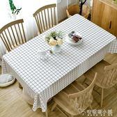 北歐簡約餐桌佈防水防油防燙免洗桌布茶幾pvc臺布棉麻小清新布藝 安妮塔小舖