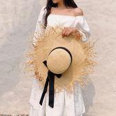 夏天海邊度假草帽沙灘帽女超大帽檐拉菲草毛邊遮陽帽子潮-炫科技