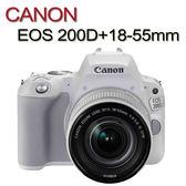 送64G套餐 3C LiFe CANON EOS 200D 18-55mm KIT 單鏡組 數位單眼相機 平行輸入 店家保固一年