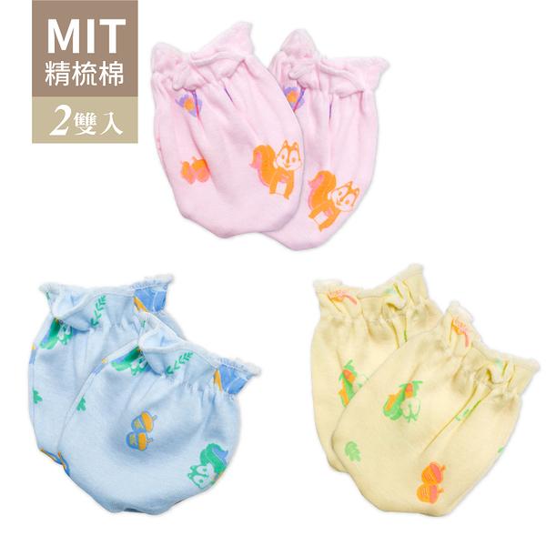 母嬰專營店 台灣製DODOE 精梳棉防抓手套 2雙組 新生兒護手套 嬰兒用品 (專櫃品質) 【JF0114】