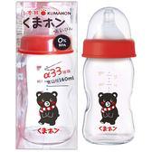 小本熊α33玻璃奶瓶寬口S160【愛買】
