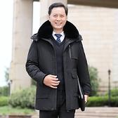 羽絨外套-白鴨絨保暖毛領連帽寬鬆男夾克2色73zd24【巴黎精品】