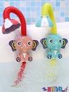 洗澡玩具 寶寶洗澡玩具嬰兒童浴室戲水游泳玩具電動大象花灑噴頭角度任調LX 618狂歡