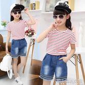 童裝夏季女童簡約韓版條紋T恤牛仔短褲修身彈力套裝  易家樂