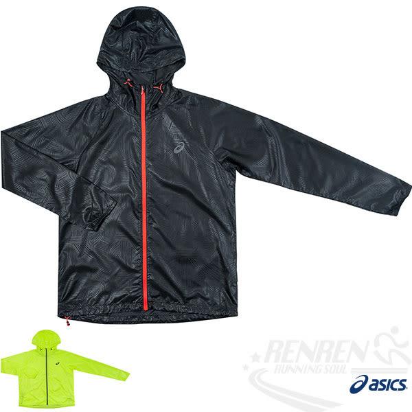 ASICS亞瑟士 可收納風衣外套(黑) 輕巧便利 反光機能