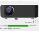 投影儀家用小型便攜式高清4K無線同屏