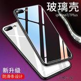 三星S9plus手機殼純色鋼化玻璃殼 全館8折