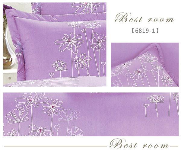 雙人加大床罩組 六件式 100%精梳棉 台灣製造 Best寢飾 6819-1