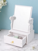 創意桌面化妝鏡台式便攜隨身大號卡通公主美容宿舍學生梳妝鏡網紅   (橙子精品)