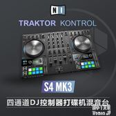 2019新款打碟機NI Traktor S4 MK3 DJ控制器打碟機軟件新款TA4638【潘小丫女鞋】