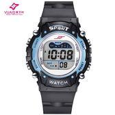 手錶 唯艾時兒童手錶男孩防水夜光小學生手錶運動多功能電子表男童手錶