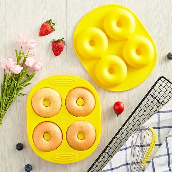 烘焙模具 糕點蛋糕模具 思甜甜圈模具家用輔食蒸糕模具蛋糕巧克力磨可蒸硅膠烘焙工具