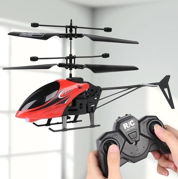遙控飛機 遙控飛機兒童直升機玩具飛行器學生迷你無人機小型男孩生日禮物【快速出貨八折鉅惠】