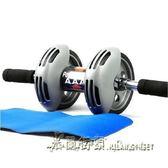 回彈式健腹輪腹肌輪健腹器雙輪滾輪男女健身輪家用運動器材練腹肌【米蘭街頭】