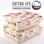 全館免運八折促銷-毛巾被棉質單人雙人紗布毛巾毯子夏涼被嬰兒童毛毯午睡毯空調蓋毯