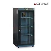Dr.Storage 極省電防潮箱(123公升) AC-190 - 最穩定恆濕機種 -