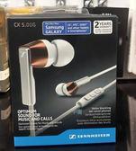 平廣 正台灣公司貨保2年 SENNHEISER CX5.00G 白色 耳機 CX5.00 G 安卓版 線控麥 適LG 三星