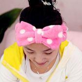 韓國可愛蝴蝶結束髮帶 圓點 加厚 髮帶 洗臉 化妝 沐浴 卸妝美妝小物  《生活美學》