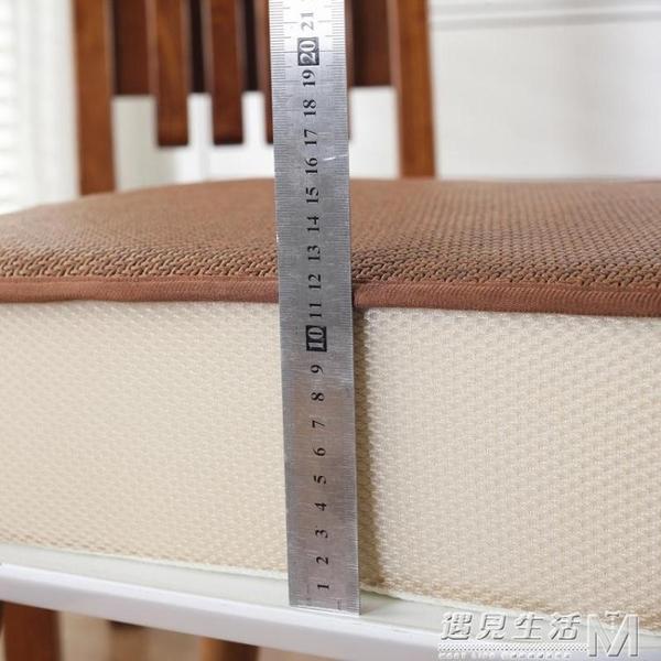 定做夏季海綿坐墊竹席麻將加厚增高椅子墊汽車座墊藤席冰絲餐椅墊 WD 雙十二全館免運