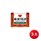 味全花瓜170Gx3【愛買】