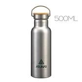 【南紡購物中心】ATUNAS不鏽鋼運動真空保溫瓶500ml(歐都納/保冰杯/304真空保溫壺)
