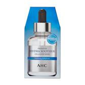 AHC安瓶精華天絲纖維面膜[玻尿酸保濕]5片/盒【康是美】