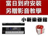 樂蘭 Roland E-A7 另贈好禮 電子琴 61鍵 編曲鍵盤 贈原廠琴袋(雙螢幕旗艦機)EA7 自動伴奏琴