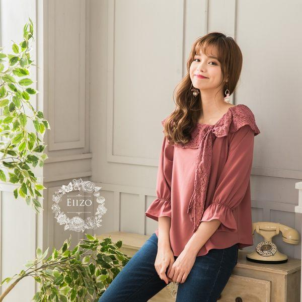 【EIIZO】氣質女伶蕾絲領束口袖莓果紅上衣