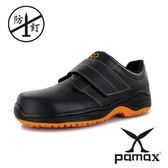 PAMAX 帕瑪斯【頂級專利抗菌氣墊、反光、防穿刺止滑安全鞋】鋼頭防滑工作鞋※ PA9502HP男女