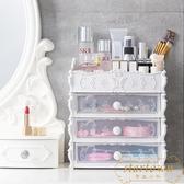 歐式化妝品收納盒梳妝臺桌面置物架【繁星小鎮】