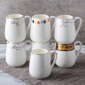 骨瓷牛奶壺 奶缸 咖啡儲奶罐 咖啡配