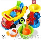 兒童節沙灘戲水玩具車套裝大號寶寶桶鏟子玩沙挖沙工具洗澡 曼莎時尚