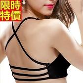 無痕bra(單件上衣)-性感交叉肩帶前扣美背調整型內衣4色68c16[時尚巴黎]