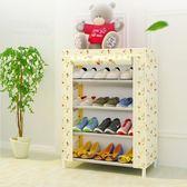 鞋櫃 實木簡易鞋架多層小號組裝牛津布鞋柜簡約現代防塵布藝 米蘭街頭 igo
