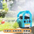 農用小型噴霧器多功能農藥機電動充電果樹手...