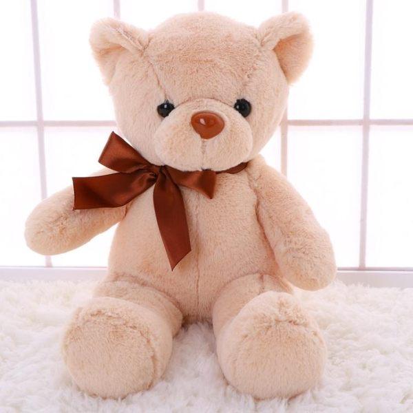 售完即止-泰迪熊小熊公仔毛絨玩具小號玩偶抱抱熊布娃娃機迷你熊貓女生7-21(庫存清出T)