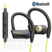 【曜德視聽】JABRA Sport Pace Wireless 黃 無線藍牙防汗防雨運動型耳機 / 免運 / 送收納盒+運動用品3選1