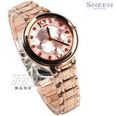 SHEEN SHE-3048PG-4B 數字晶鑽 三眼多功能 玫瑰金 女錶 日期顯示 SHE-3048PG-4BUDR CASIO卡西歐