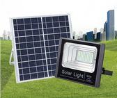 太陽能燈戶外超亮防水投光燈家用室內外新農村鄉村庭院燈路燈igo  瑪麗蘇